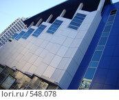 Купить «Офисное здание», фото № 548078, снято 26 октября 2008 г. (c) Алла Кригер / Фотобанк Лори