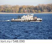 Купить «Корабль идет по реке Волге», фото № 548090, снято 30 октября 2008 г. (c) Алла Кригер / Фотобанк Лори