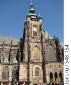 Собор святого Вита, Прага (2006 год). Стоковое фото, фотограф Татьяна Баранова / Фотобанк Лори