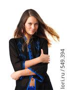 Девушка. Стоковое фото, фотограф Павел Власов / Фотобанк Лори