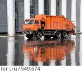 Купить «Мусоровоз и отражение в луже на асфальте», фото № 549674, снято 2 августа 2008 г. (c) Сергей Шумаков / Фотобанк Лори