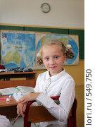 Купить «Девочка за партой на уроке географии», фото № 549750, снято 23 августа 2008 г. (c) Татьяна Белова / Фотобанк Лори