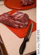 Мясо и нож. Стоковое фото, фотограф Александр Рыбий / Фотобанк Лори