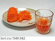 Купить «Народные рецепты от простуды - морковный сок», фото № 549942, снято 8 ноября 2008 г. (c) Ларина Татьяна / Фотобанк Лори