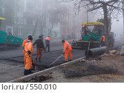 Купить «Дорожные работы (2)», фото № 550010, снято 26 октября 2008 г. (c) Андреев Виктор / Фотобанк Лори