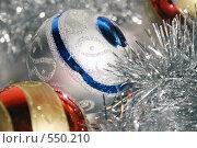 Купить «Новогодние украшения и мишура», фото № 550210, снято 3 ноября 2008 г. (c) Логинова Елена / Фотобанк Лори