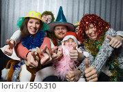 Купить «Праздник!!», фото № 550310, снято 8 ноября 2008 г. (c) Донцов Евгений Викторович / Фотобанк Лори