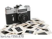 Купить «Слайды», фото № 550870, снято 25 марта 2019 г. (c) Losevsky Pavel / Фотобанк Лори