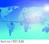 Купить «Мир путешествий», иллюстрация № 551526 (c) Владислав Пугачев / Фотобанк Лори