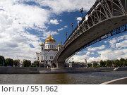 Патриарший мост (2008 год). Стоковое фото, фотограф Юрий Назаров / Фотобанк Лори