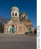 Купить «Церковь в Новочеркасске», фото № 552310, снято 4 июля 2020 г. (c) Константин Босов / Фотобанк Лори