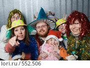 Купить «Праздник!!», фото № 552506, снято 8 ноября 2008 г. (c) Донцов Евгений Викторович / Фотобанк Лори
