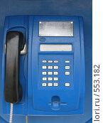 Купить «Телефон», фото № 553182, снято 3 ноября 2008 г. (c) Алексей Гунев / Фотобанк Лори