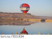 Воздушный шарик (2008 год). Редакционное фото, фотограф Виктор Юсупов / Фотобанк Лори