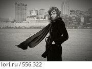 Купить «Городской портрет», фото № 556322, снято 25 октября 2008 г. (c) Ева Монт / Фотобанк Лори