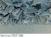 Зимний узор на стекле. Стоковое фото, фотограф Александр Зайцев / Фотобанк Лори