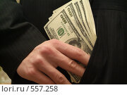 Купить «Карман», фото № 557258, снято 22 марта 2006 г. (c) Борис Двойников / Фотобанк Лори