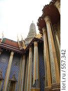 Купить «Храм Ват Пра Каео (Изумрудного Будды). Бангкок. Таиланд», фото № 557342, снято 27 октября 2008 г. (c) Екатерина Овсянникова / Фотобанк Лори
