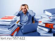 Купить «Неприятности на работе или вдруг уволят...», фото № 557622, снято 28 августа 2007 г. (c) Сергей Байков / Фотобанк Лори