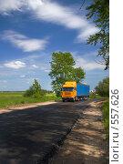 Купить «Срочная доставка грузов или грузоперевозки», фото № 557626, снято 14 июня 2008 г. (c) Сергей Байков / Фотобанк Лори