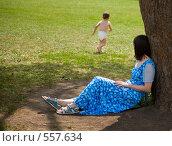 Купить «На прогулке в парке», фото № 557634, снято 24 июня 2007 г. (c) Сергей Байков / Фотобанк Лори