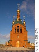 Купить «Краснокаменск. Церковь Спаса Нерукотворного», фото № 558674, снято 2 ноября 2008 г. (c) Julia Nelson / Фотобанк Лори