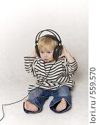 Купить «Ребенок в тельняшке и наушниках», фото № 559570, снято 13 ноября 2008 г. (c) Лисовская Наталья / Фотобанк Лори