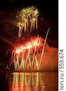 Купить «Международный фестиваль фейерверков. Чебоксары», фото № 559674, снято 19 августа 2018 г. (c) Евгений Большаков / Фотобанк Лори