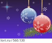 Купить «Новогодняя открытка», иллюстрация № 560130 (c) Вячеслав Плясенко / Фотобанк Лори