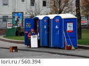 Купить «Москва. Туалетные кабинки.», эксклюзивное фото № 560394, снято 5 ноября 2008 г. (c) lana1501 / Фотобанк Лори