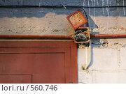Купить «Электропроводка в гаражном кооперативе», фото № 560746, снято 13 ноября 2008 г. (c) Игорь Веснинов / Фотобанк Лори