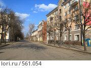 Купить «Улица в Пскове», фото № 561054, снято 5 апреля 2008 г. (c) АЛЕКСАНДР МИХЕИЧЕВ / Фотобанк Лори