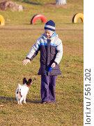 Купить «Мальчик с собакой», фото № 561202, снято 13 ноября 2008 г. (c) Сергей Лаврентьев / Фотобанк Лори