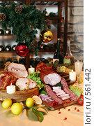 Купить «Новогодний натюрморт с вином, шампанским, фруктами и мясом на фоне полок с вином», фото № 561442, снято 5 ноября 2005 г. (c) Татьяна Белова / Фотобанк Лори