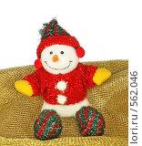 Купить «Новогодний снеговик на праздничной скатерти», фото № 562046, снято 15 ноября 2008 г. (c) Чернов Станислав / Фотобанк Лори