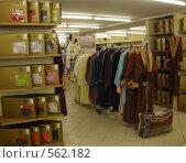 Купить «Магазин текстильной продукции  в Турции», фото № 562182, снято 26 мая 2018 г. (c) Саида Данюкова / Фотобанк Лори