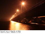 Купить «Северный мост Воронеж», фото № 563170, снято 15 ноября 2008 г. (c) Дмитрий Сарычев / Фотобанк Лори