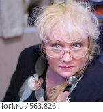 Купить «Строгая дама», фото № 563826, снято 8 марта 2008 г. (c) Дмитрий Тарасов / Фотобанк Лори