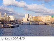 Купить «Московский пейзаж. Вид с пешеходного моста.», фото № 564470, снято 15 ноября 2008 г. (c) Сергей Лаврентьев / Фотобанк Лори