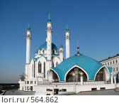 Купить «Мечеть Кул Шариф. Казань», фото № 564862, снято 13 ноября 2008 г. (c) Ирина Андреева / Фотобанк Лори