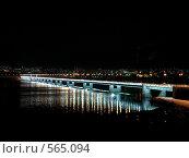 Купить «Новый мост через реку Кола в г. Мурманске, Кольский залив», фото № 565094, снято 16 ноября 2008 г. (c) Иван Мацкевич / Фотобанк Лори