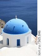 Купить «Греция, остров Санторини, купол церкви», эксклюзивное фото № 565846, снято 11 августа 2008 г. (c) Яна Королёва / Фотобанк Лори