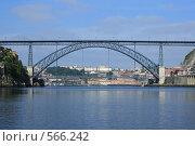 Купить «Мост в Порту», фото № 566242, снято 1 июля 2008 г. (c) Кузьминов Юрий Юрьевич / Фотобанк Лори