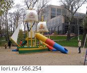Купить «Детская площадка в парке», фото № 566254, снято 4 ноября 2008 г. (c) Камбулина Татьяна / Фотобанк Лори