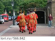 Купить «Лондонские пешеходы», фото № 566842, снято 12 июня 2007 г. (c) Маргарита Герм / Фотобанк Лори