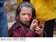 Боевая раскраска (2008 год). Редакционное фото, фотограф Terentiev Maxim / Фотобанк Лори