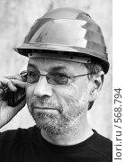 Купить «Рабочий», фото № 568794, снято 31 августа 2008 г. (c) Михаил Лавренов / Фотобанк Лори