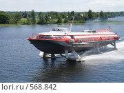 """Купить «Рейсовый катер на подводных крыльях """"Комета"""", идущий полным ходом», фото № 568842, снято 27 июня 2008 г. (c) Павел Гаврилов / Фотобанк Лори"""