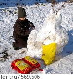 Купить «Снеговик из первого снега», фото № 569506, снято 18 ноября 2008 г. (c) RedTC / Фотобанк Лори