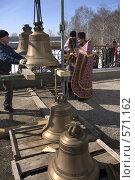 Освящение колоколов (2007 год). Редакционное фото, фотограф Виталий Меркулов / Фотобанк Лори